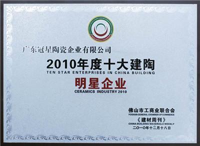 2010-12-09