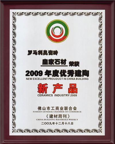 2009-12-18