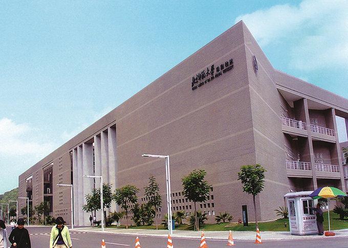 北京师fan大学珠海校区
