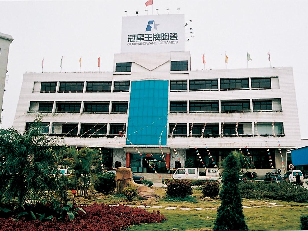 1999年罗马利奥狮山小塘华涌厂
