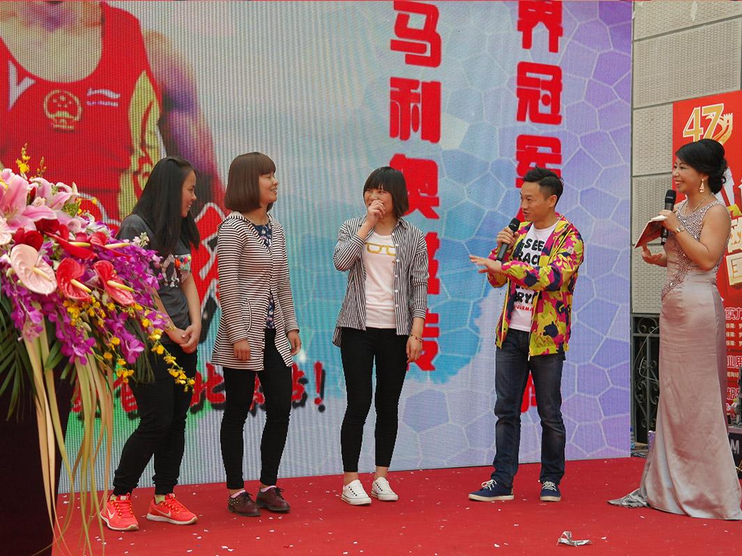 2015北京冠军之约